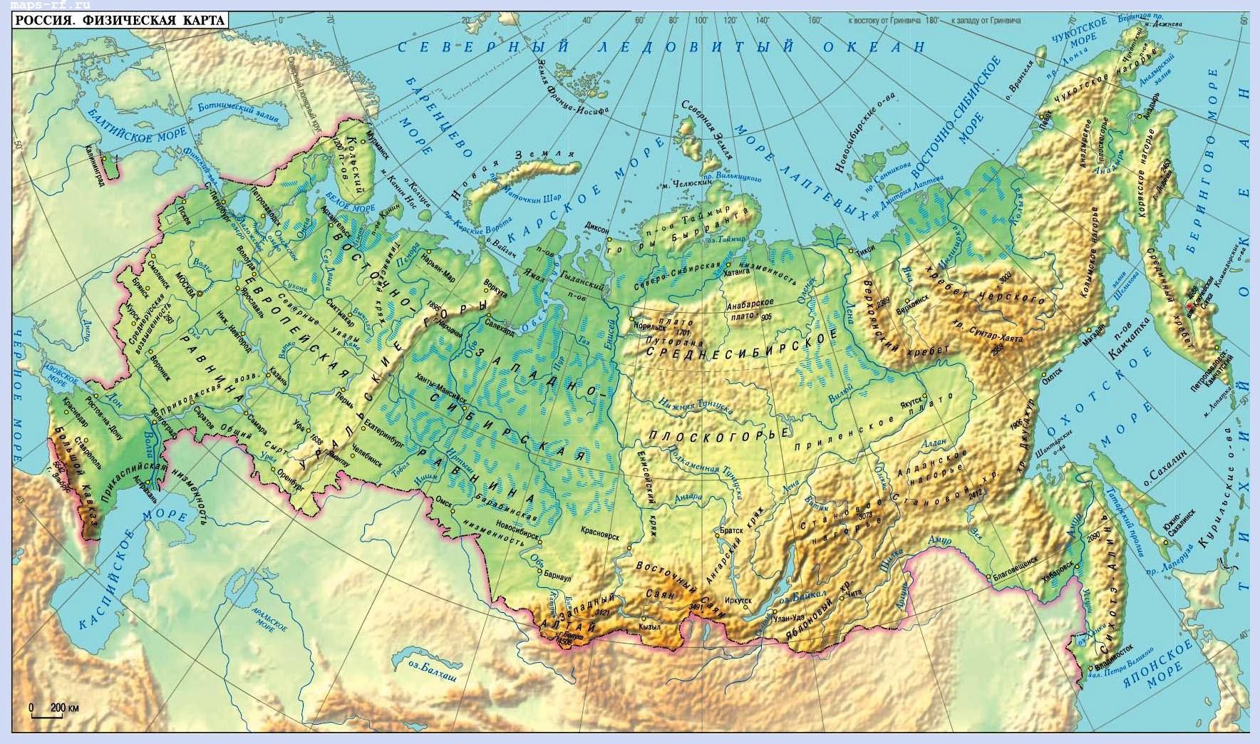 Карта россии с городами