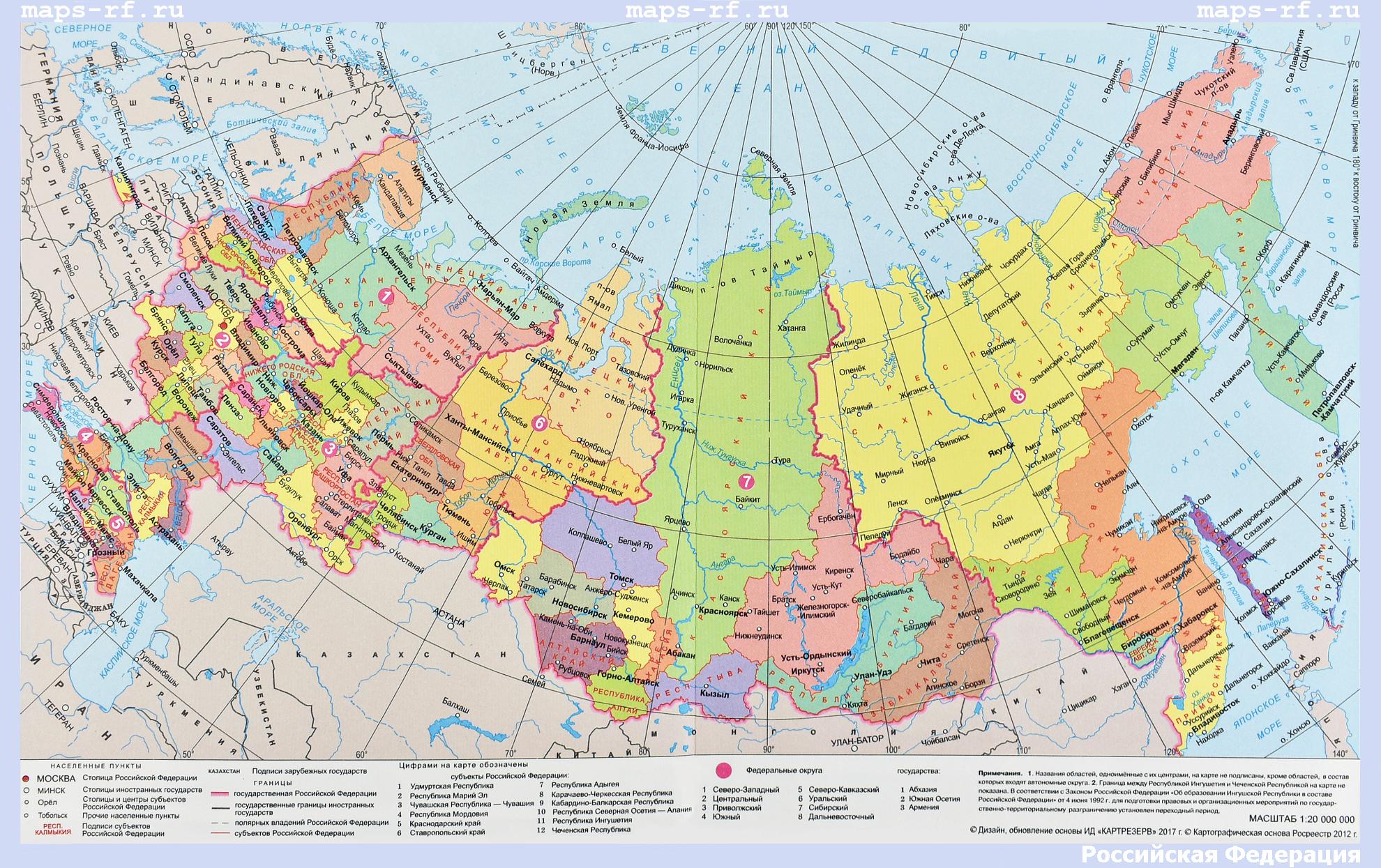 Карта россии подробная с городами скачать
