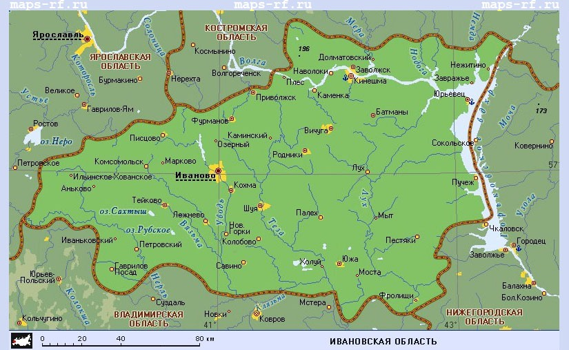 бесплатно скачать карту г иваново - фото 7