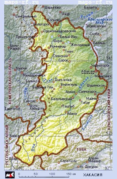 карту хакасии скачать бесплатно - фото 2