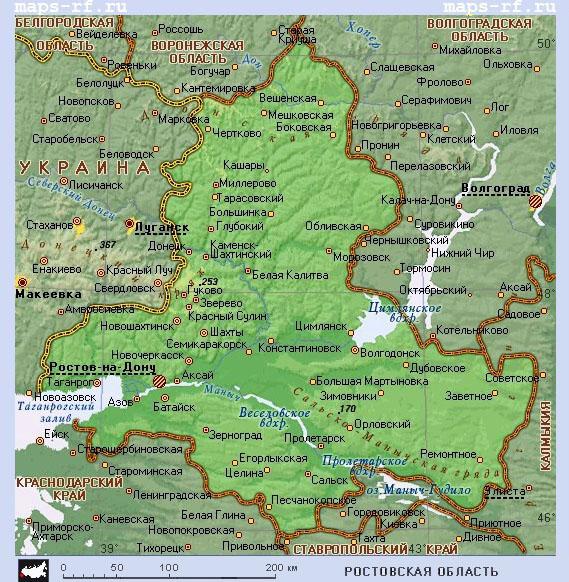 Карта Ростовской области подробная с городами и селами: http://maps-rf.ru/rostovskaja-oblast/