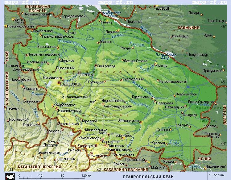 Подробная Карта Ставропольского Края Навител