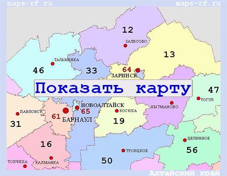 Районы Алтайского края на карте с границами