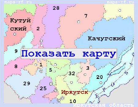 Районы Иркутской области на карте с границами