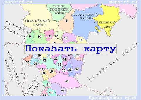 Районы Красноярского края на карте с границами
