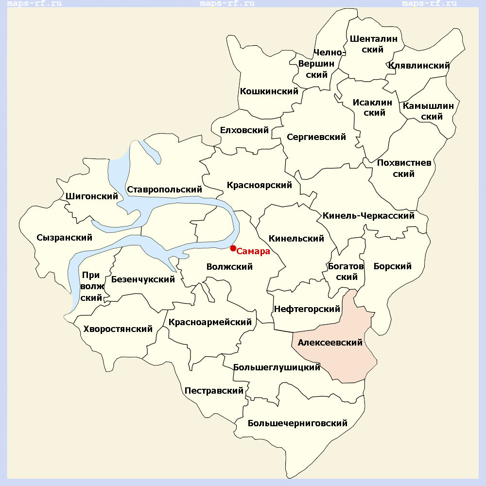 Алексеевский район Самарская область
